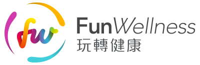 Fun Wellness 玩轉健康